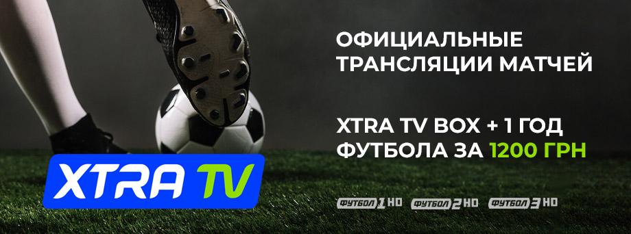 Более 100 рейтинговых каналов с XtraTV