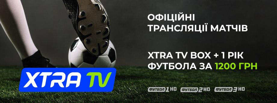 Понад 100 рейтингових каналів з XtraTV