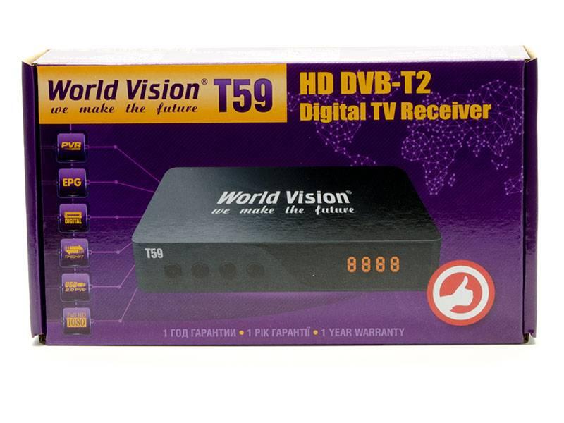 прошивка World Vision T59 скачать - фото 7
