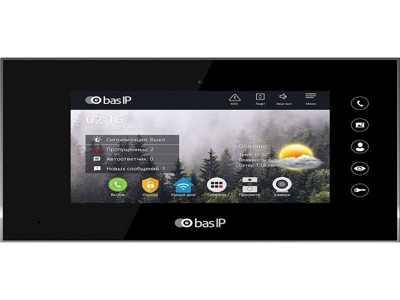 BAS-IP AQ-07 Black