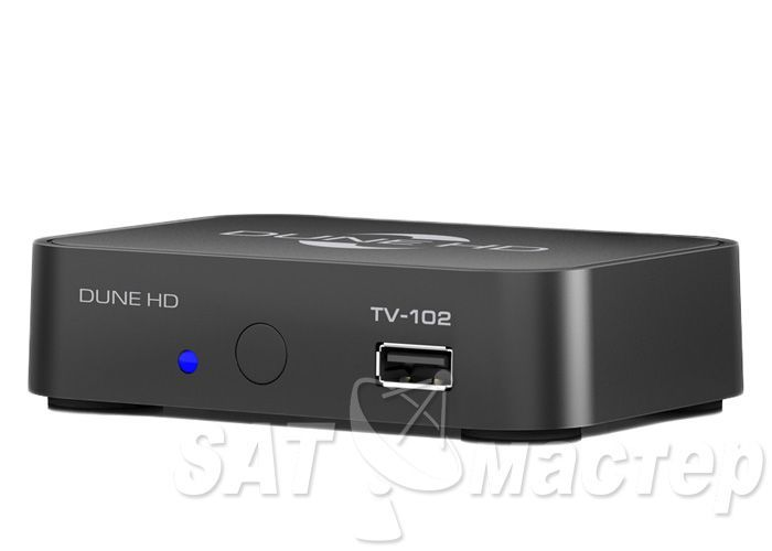 satmaster Dune HD TV-102 + WiFi в ПОДАРОК