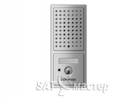Commax DRC-4CPN2 (90*) silver